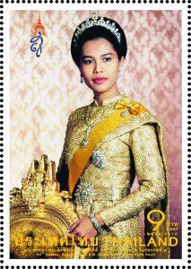 Queen stamp2