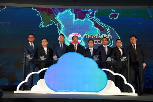 Opening Ceremony of Huawei Cloud