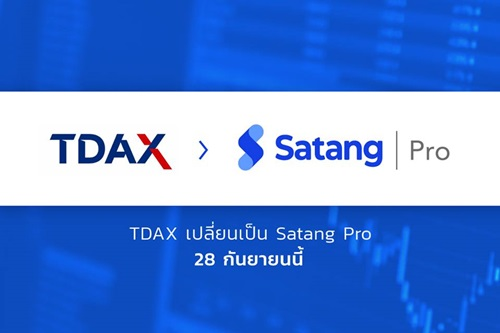 tdax stang