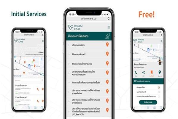 pharmcare app 01