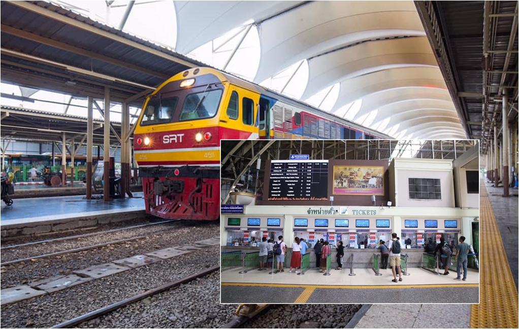 train 912020