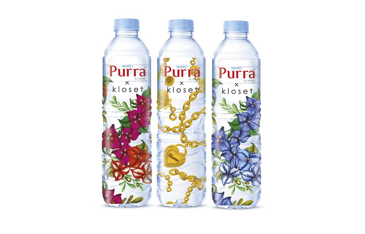 purra1