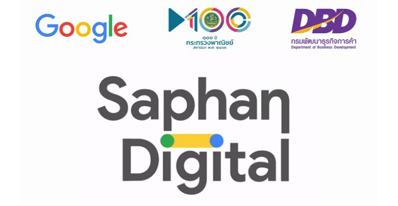saphan digital_ont
