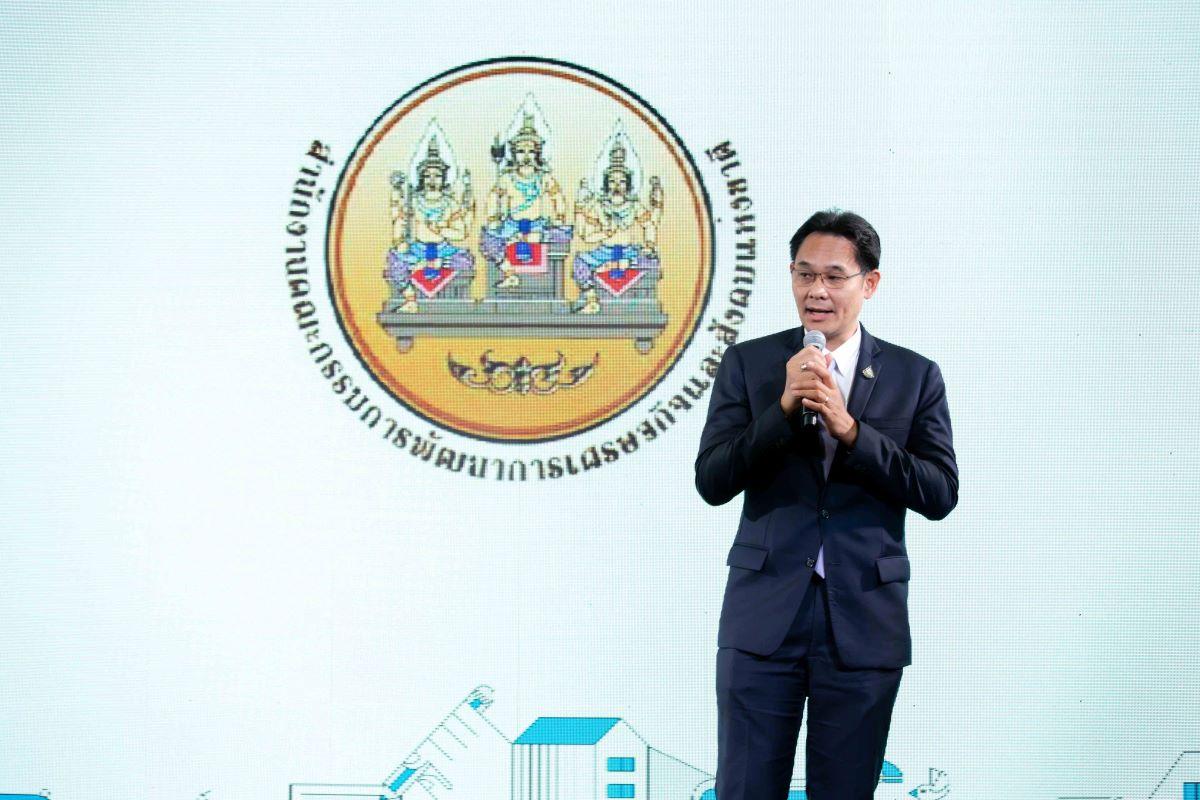 gdp thai2021