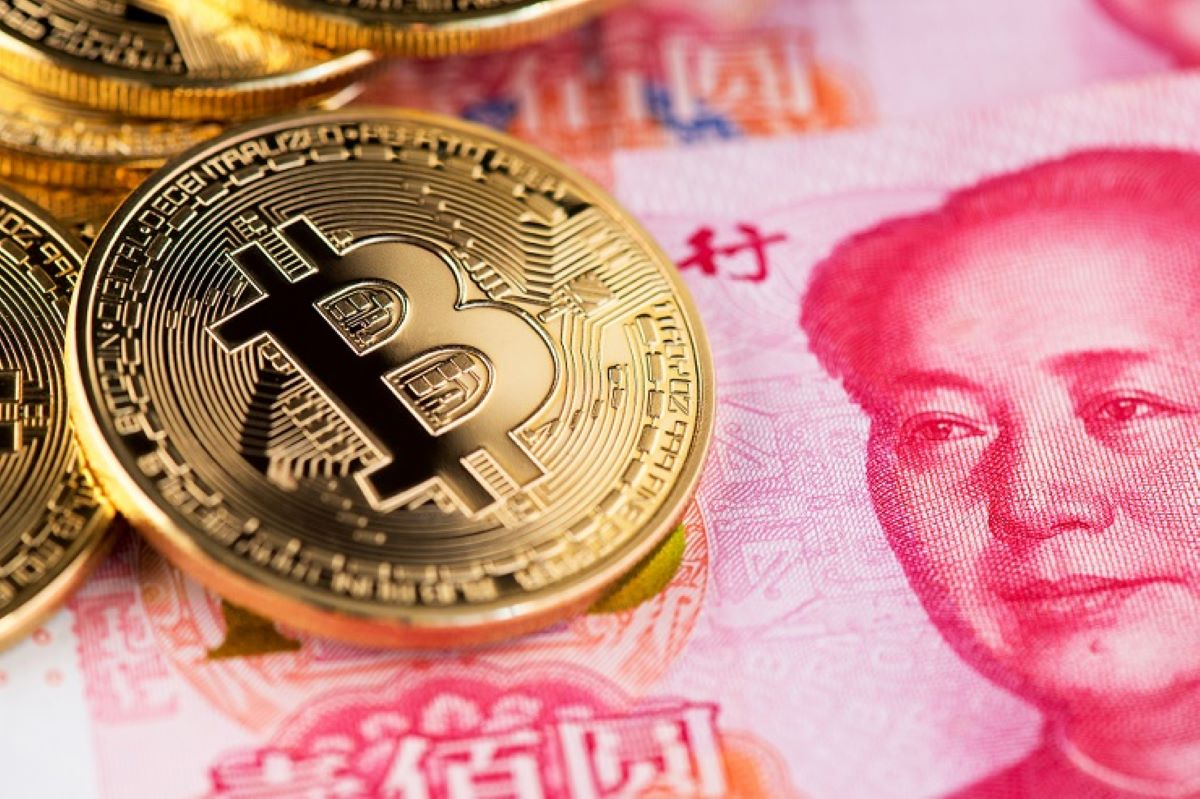 china digital-currency