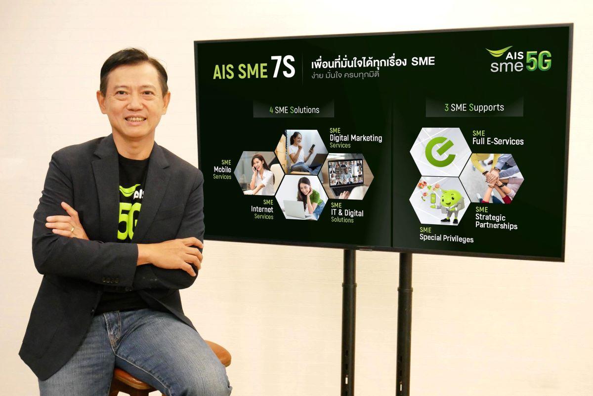 Mr. Thanaphong Itthisakulchai