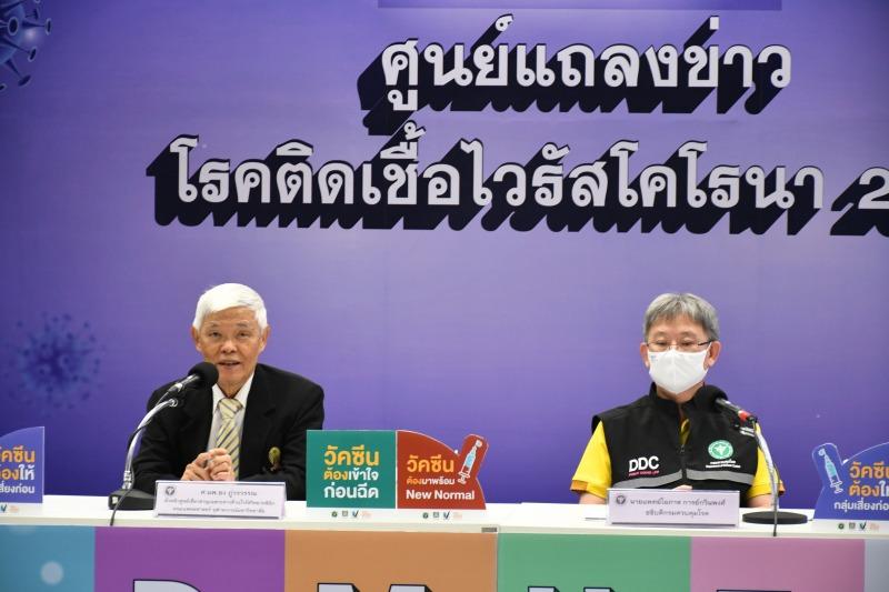 covid thai7042021