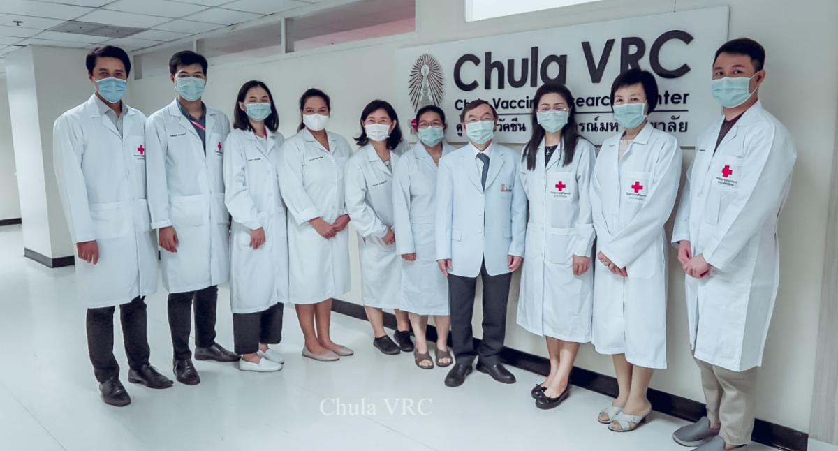 chula VRC1